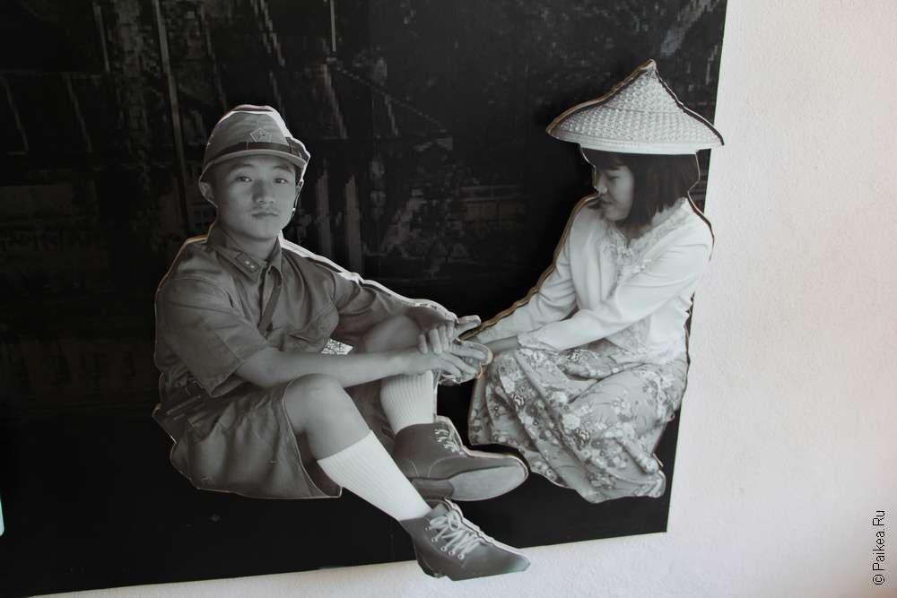 Музей войны Кун Юам