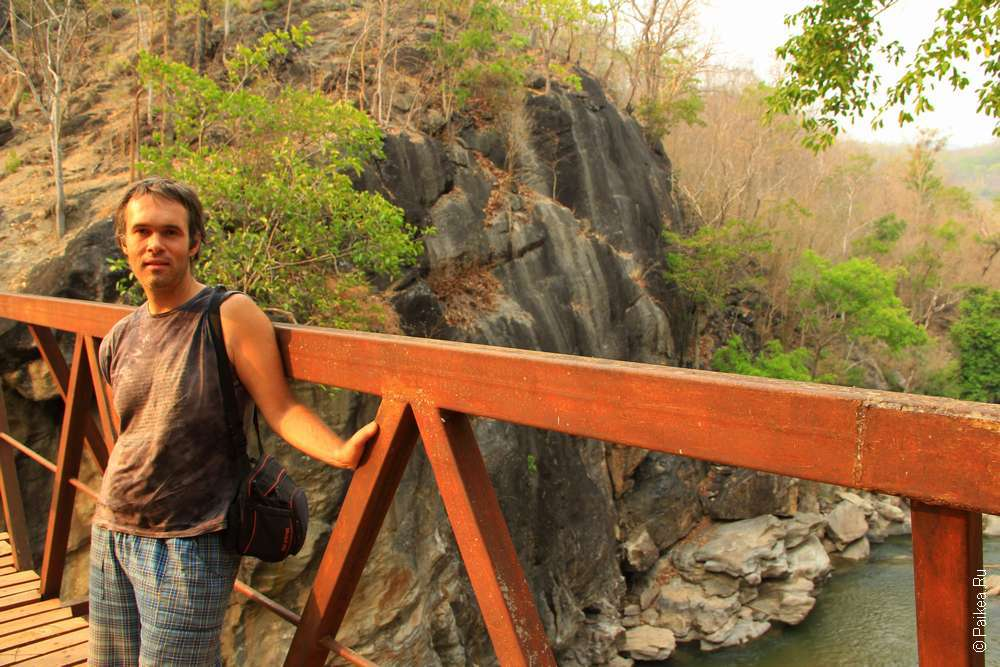 Об Луанг мост