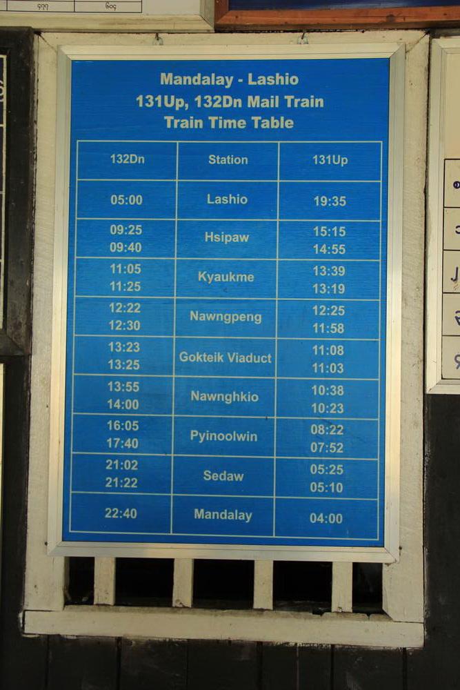 расписание движения поездов Мандалай - Лашо