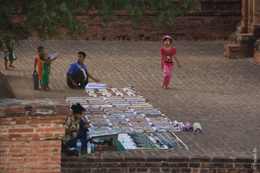 продают картины из песка в Багане