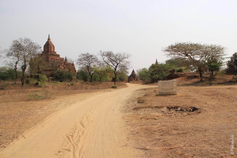 баган мьянма