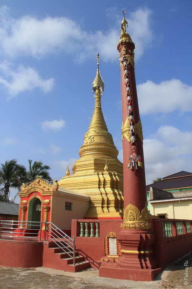 мьянма сипо