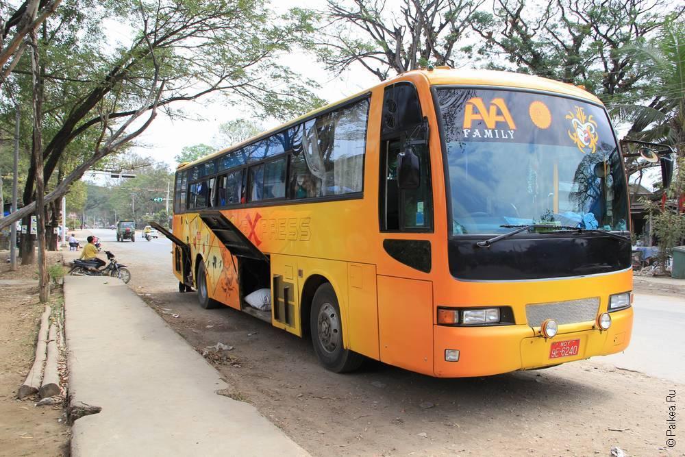 сипо мандалай автобус