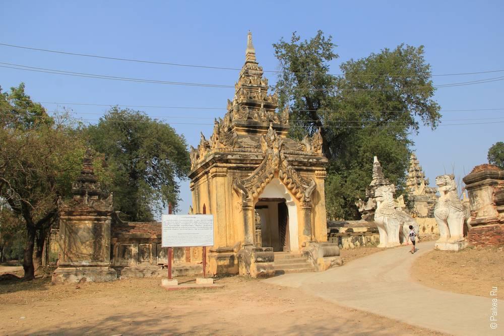 Maha Aung Mye Bon Zan