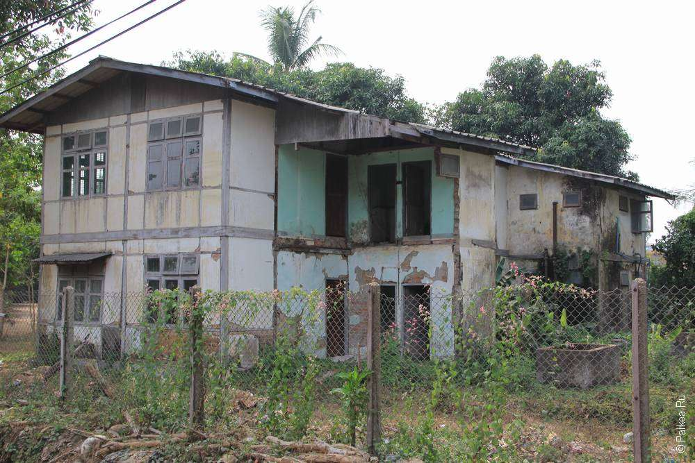 Дом в Янгоне покинут своими жителями