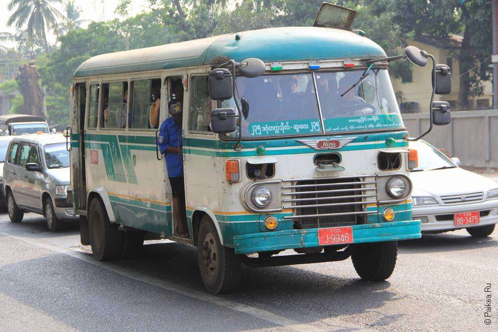 Старый транспорт Мьянмы