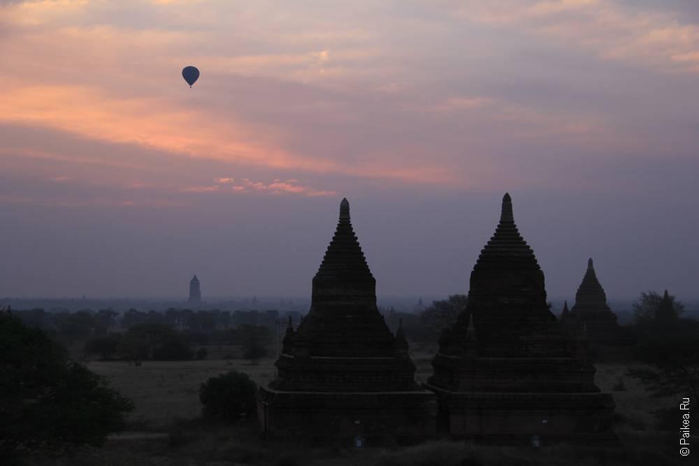 Баган мьянма пагоды рассвет