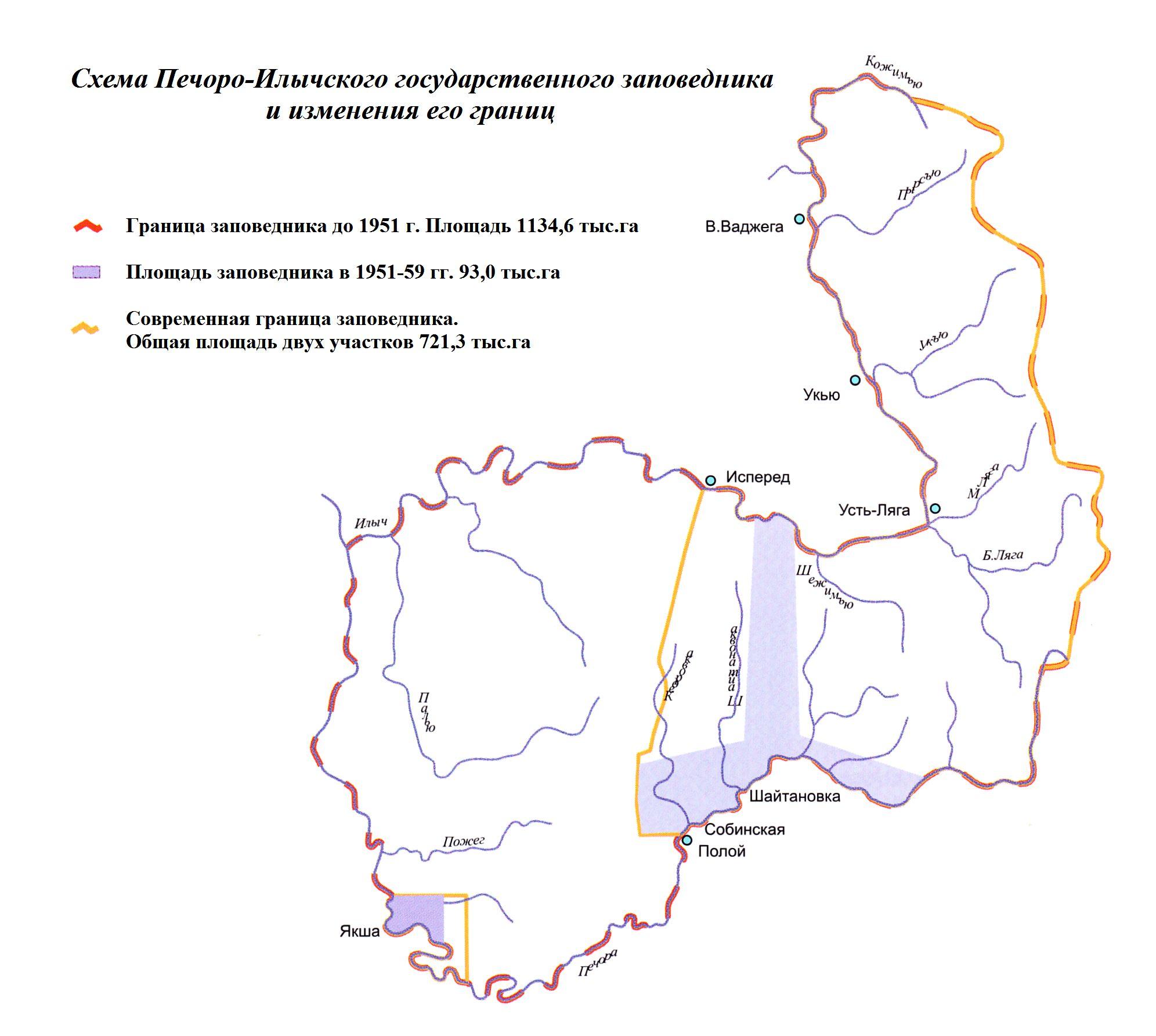 Схема Печоро-Илычского заповедника