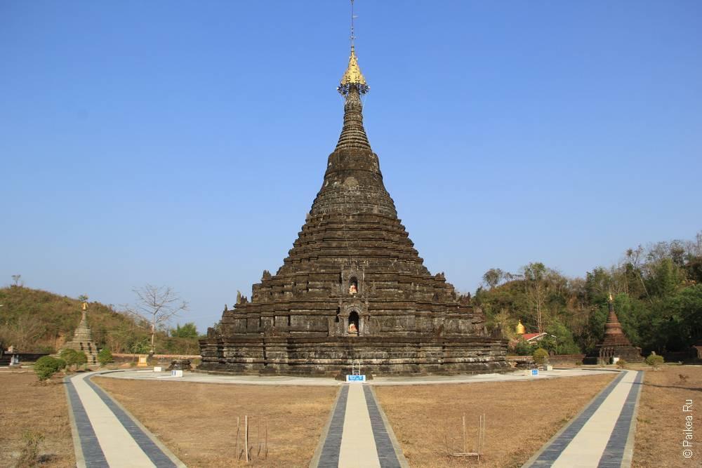 дорога к храму мраук-у мьянма