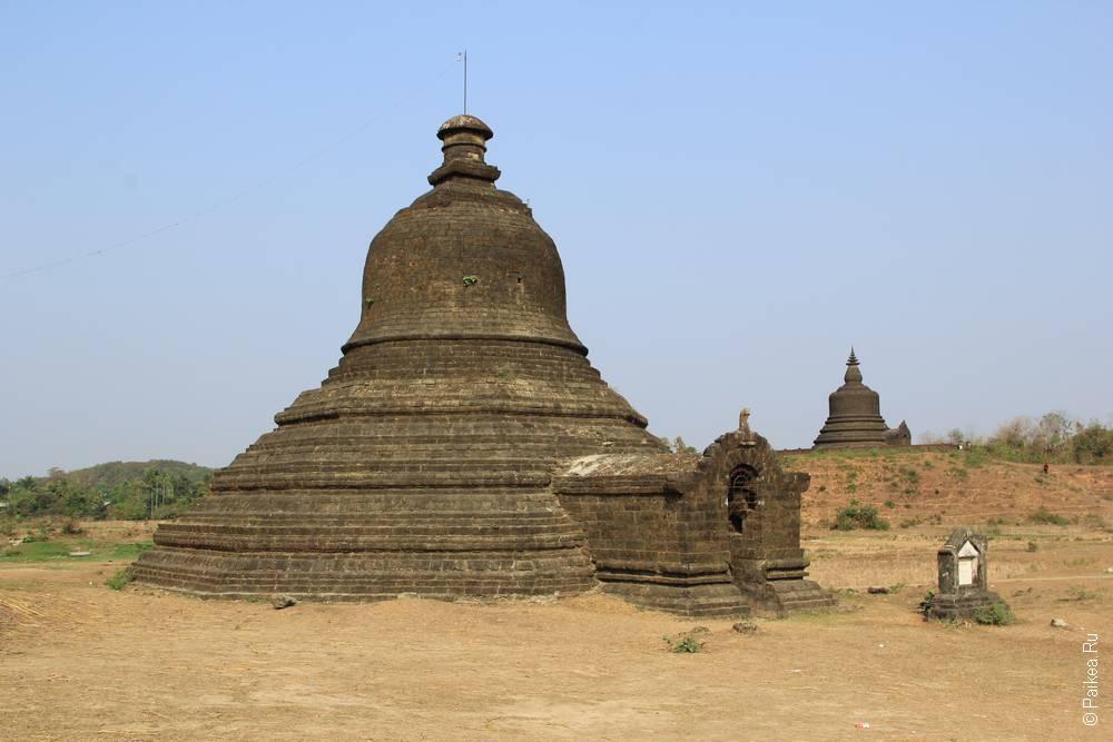 Араканская Пагода в Мраук-У