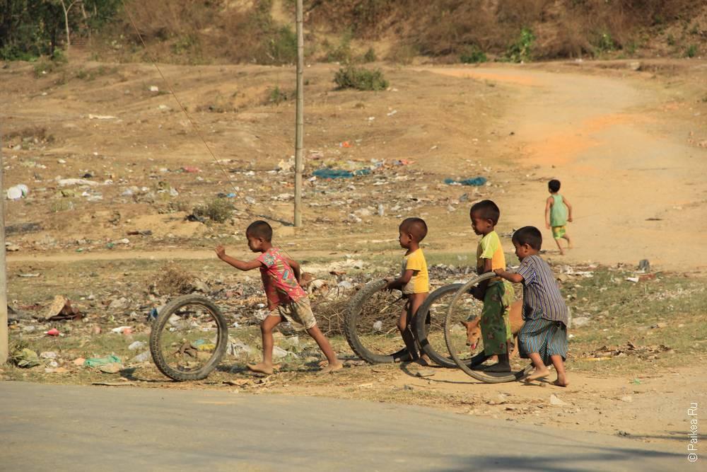Дети играют на улице в Мьянме