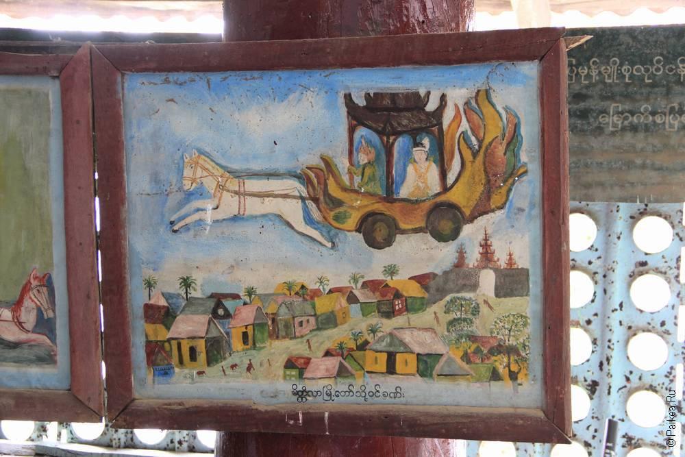 Картина в буддистском храме