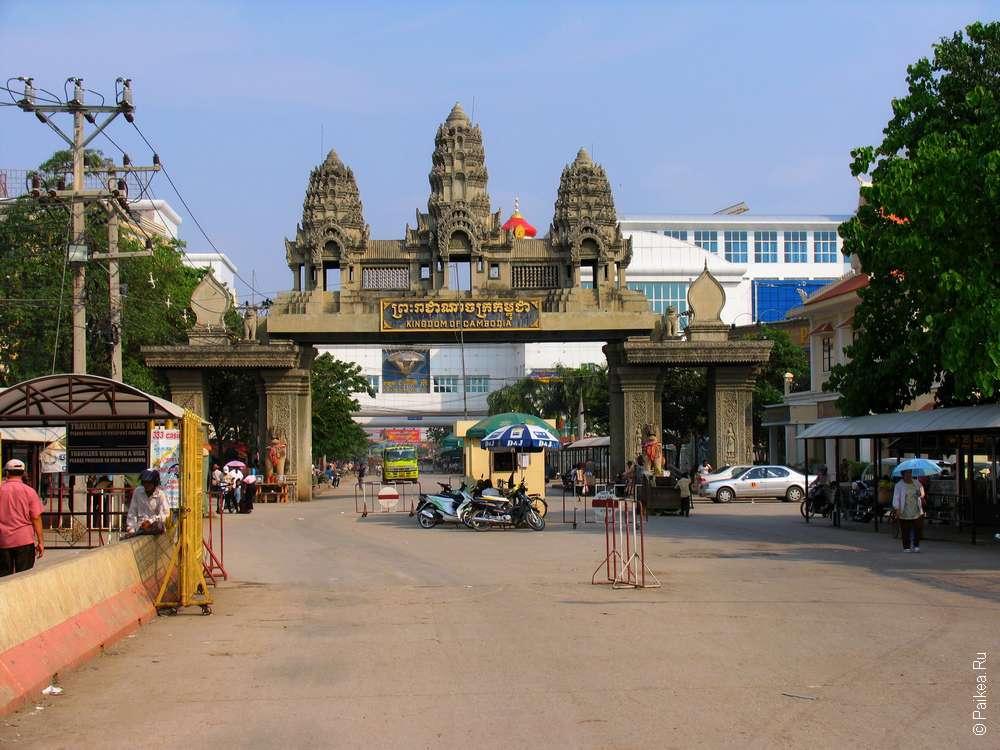 Граница Таиланда и Камбоджи