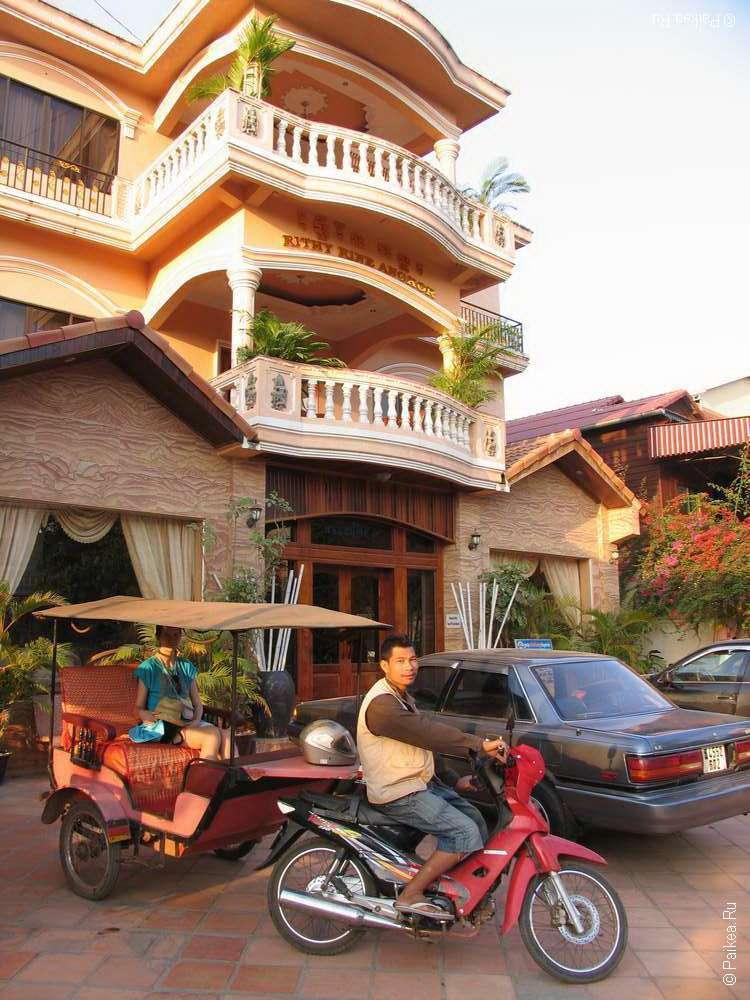 Тукер у отеля в Сием Рипе