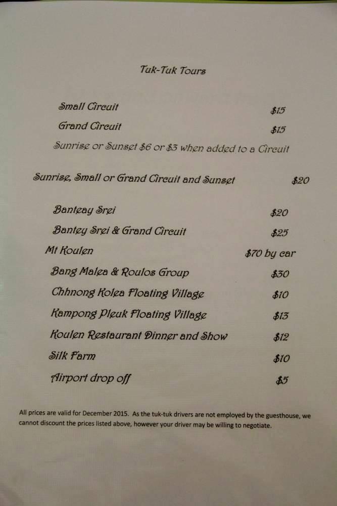 Ангкор цены