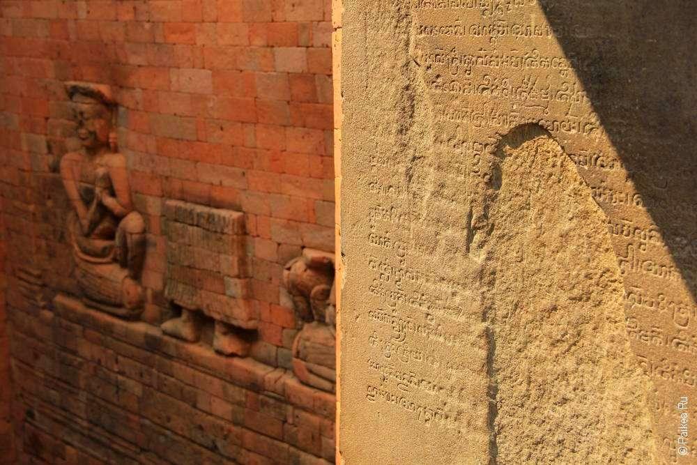Образ Лакшми внутри кхмерского храма и надписи