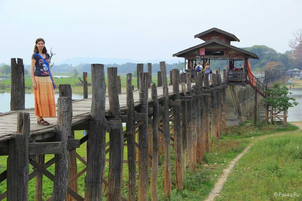 мост в мьянме