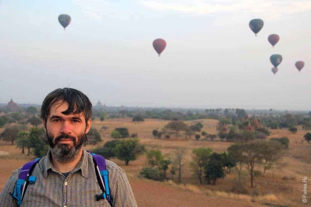 мьянма шары