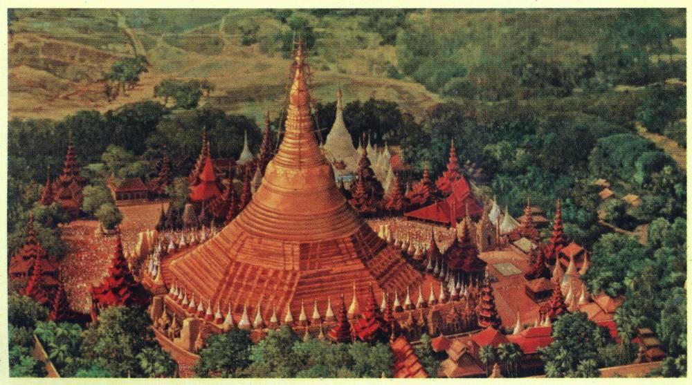 пагода шведагон мьянма