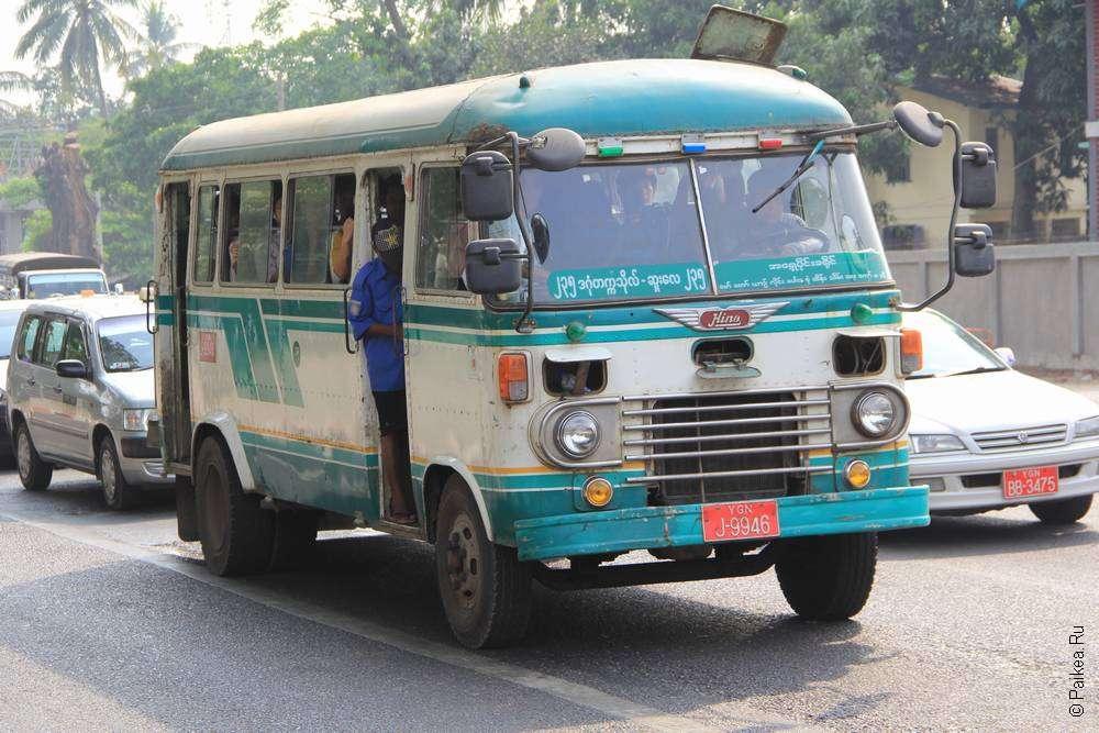 янгон автобус