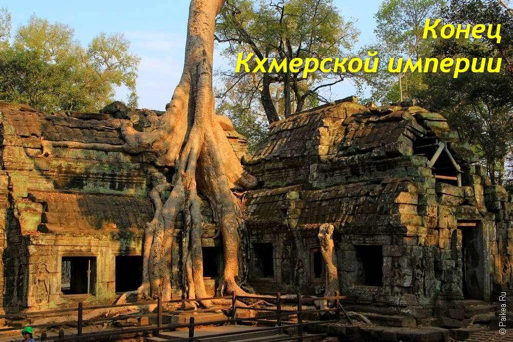 Храм Ангкор XIII века