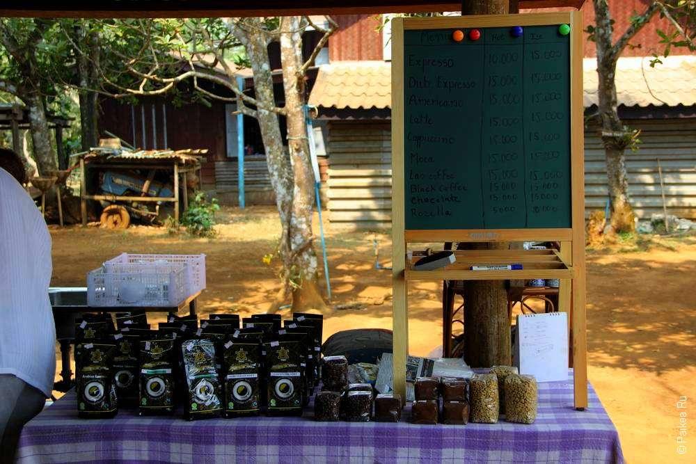 Ассортимент кофе на плато Болавен