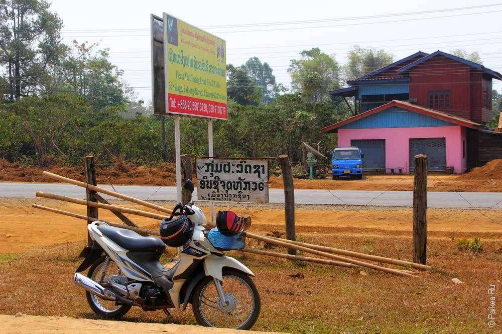 Мотобайк на дорогах Лаоса