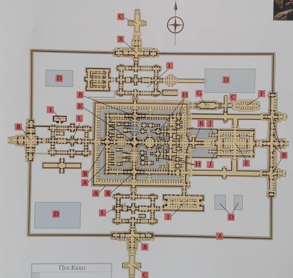 Схема храма Преа Кхан