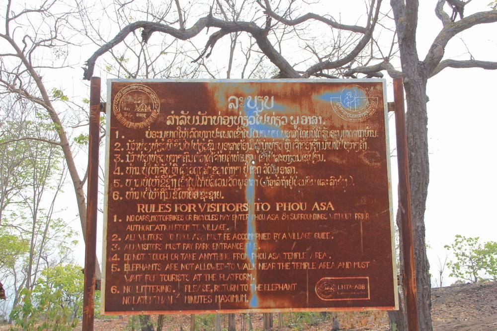 На стенде правила посещения Пу Аса в Лаосе