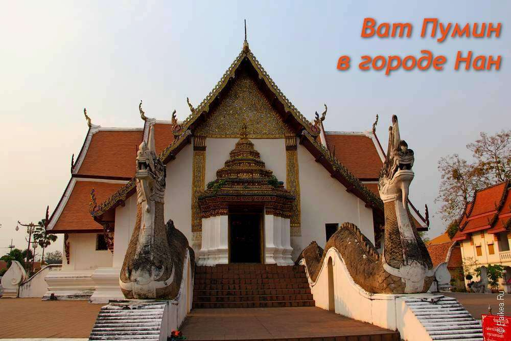 Храм Ват Пумин