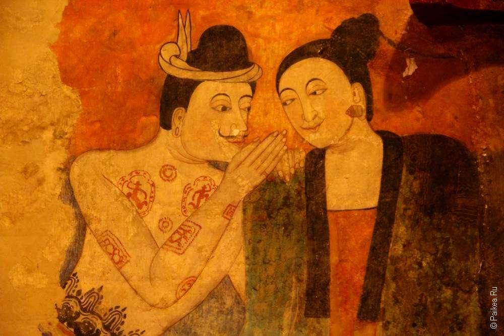 Влюбленная пара на фреске