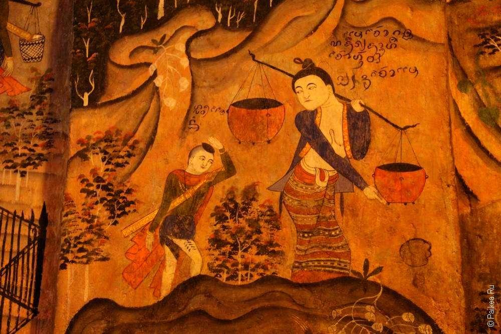 Фреска в храме города Нан