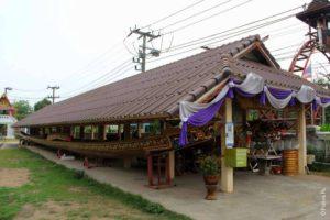 Нан Таиланд