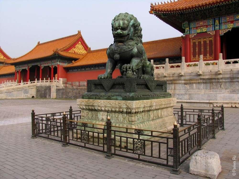 Гугун, Пекин достопримечательности фото