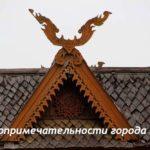 Kalae на крыше тайского храма из тика