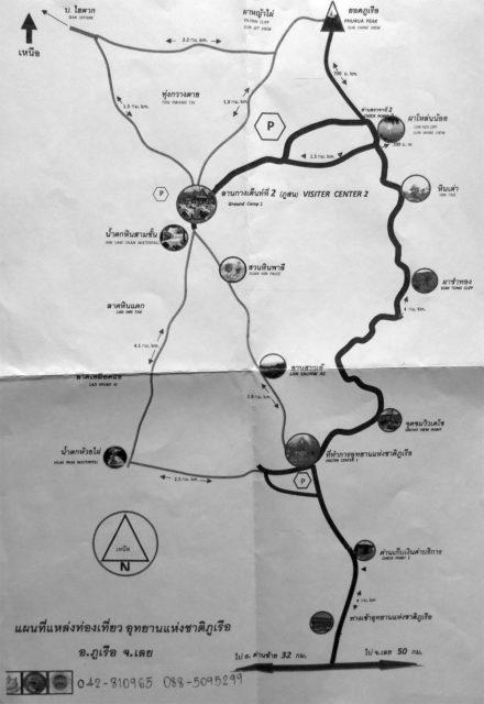 Карта парка Пу Рыа
