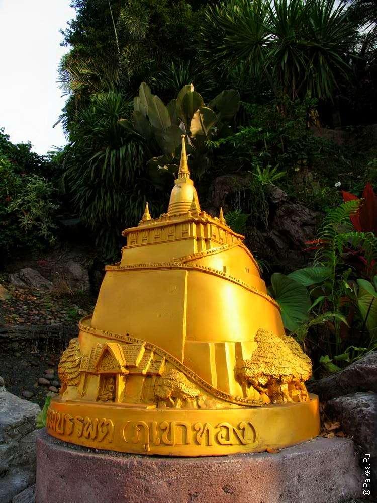 Ват Сакет, Бангкок достопримечательности