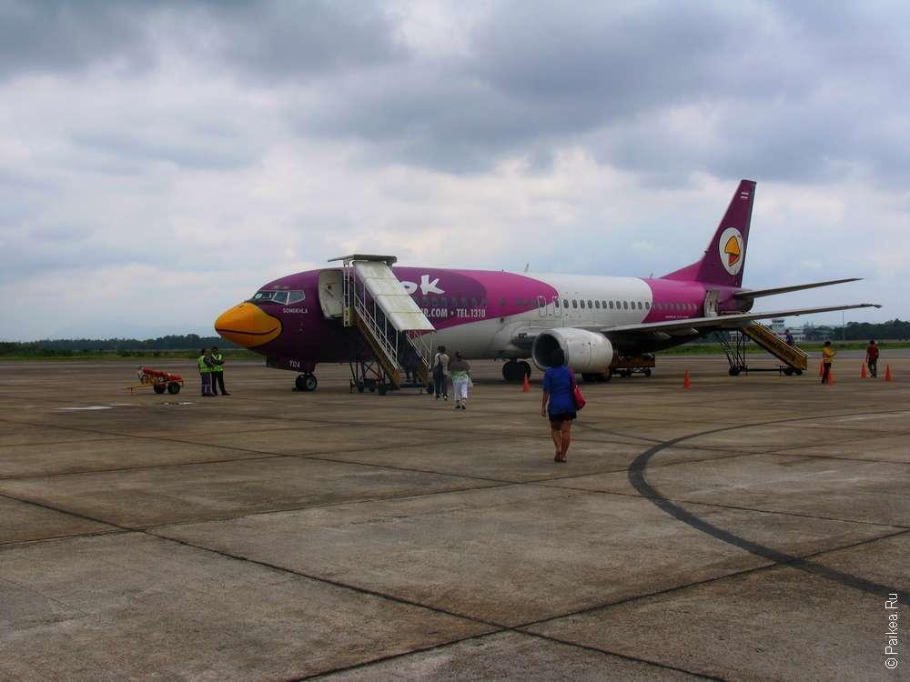 Внутренний перелет в Бангкок