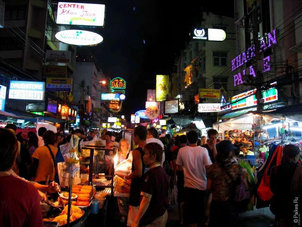 Улица Коасан роуд (Khaosan Road), Бангкок достопримечательности