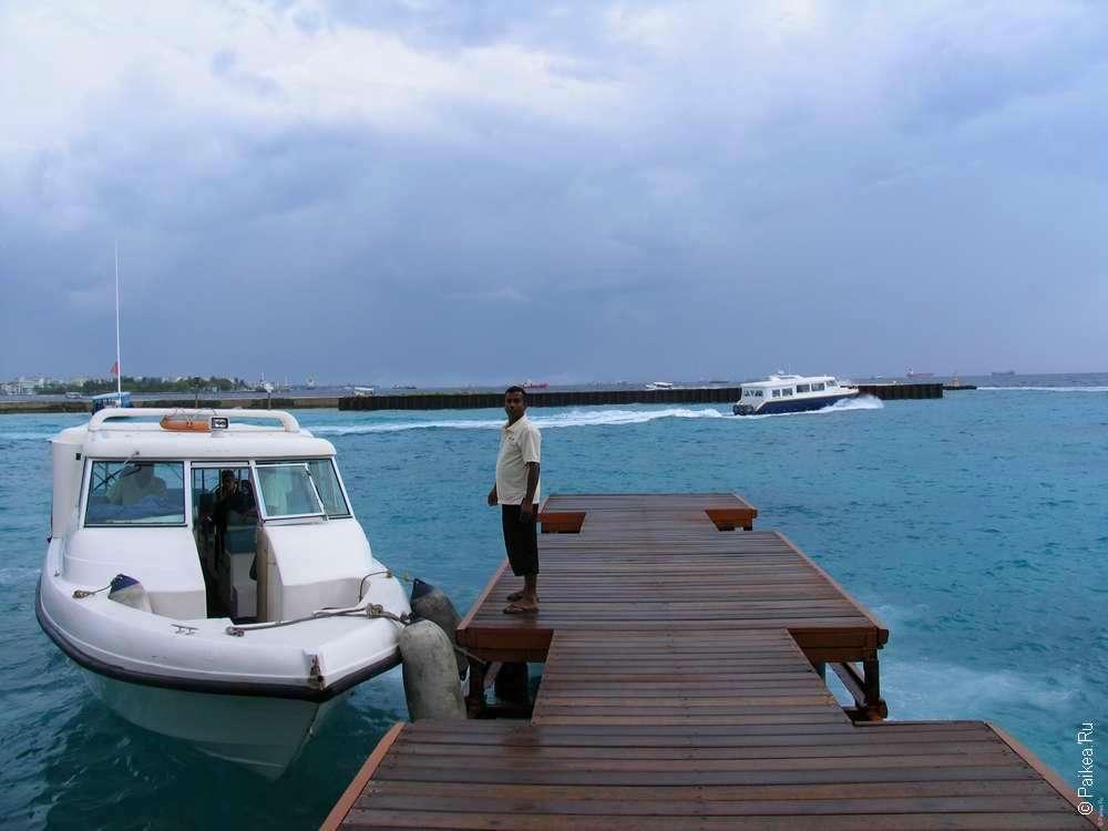 Мальдивы трансфер цены