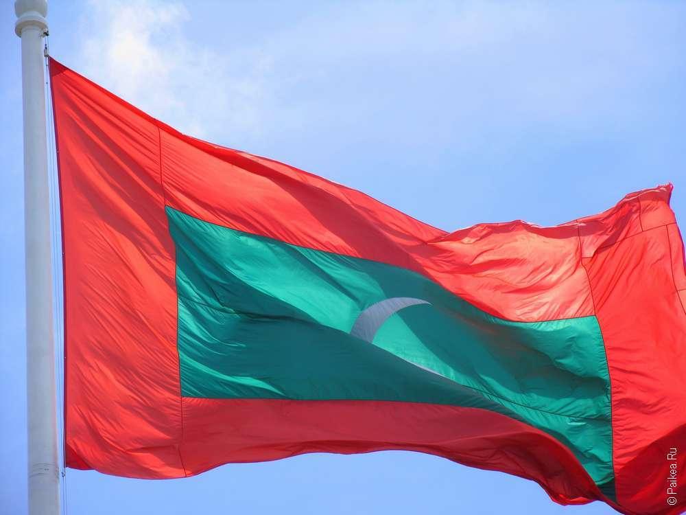 Флаг Мальдив