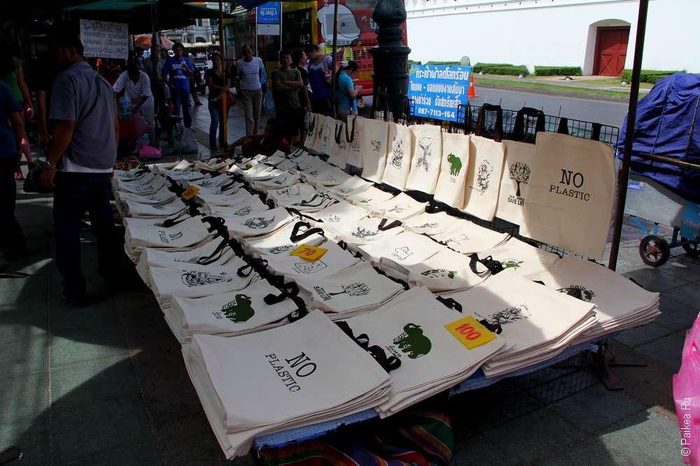 достопримечательности бангкока рынок