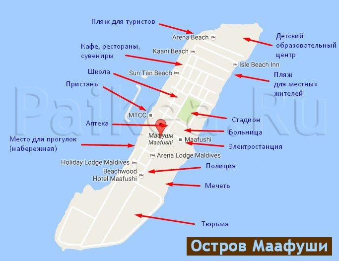 Карта Маафуши