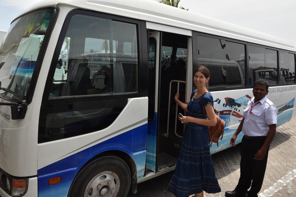 аэропорт мале автобус