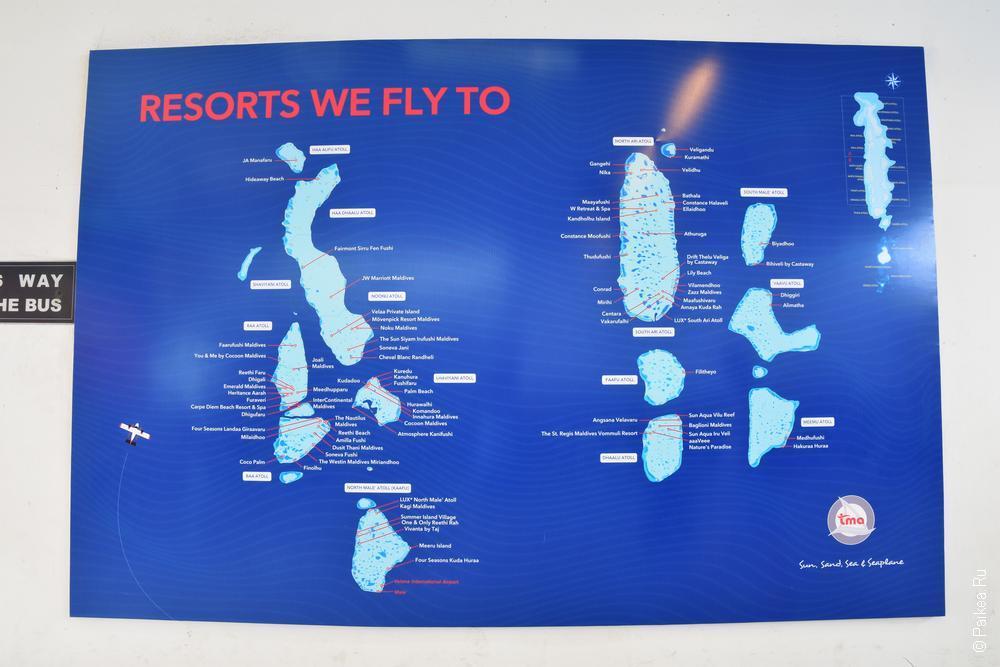 карта полетов из аэропорта мале на гидропланах