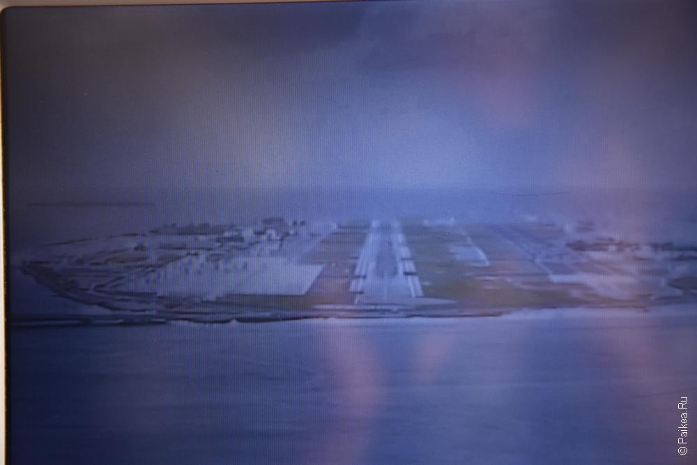 аэропорт мале 27