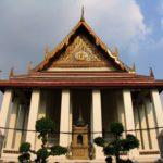 Ват Сутхат (Wat Suthat) в Бангкоке Таиланд