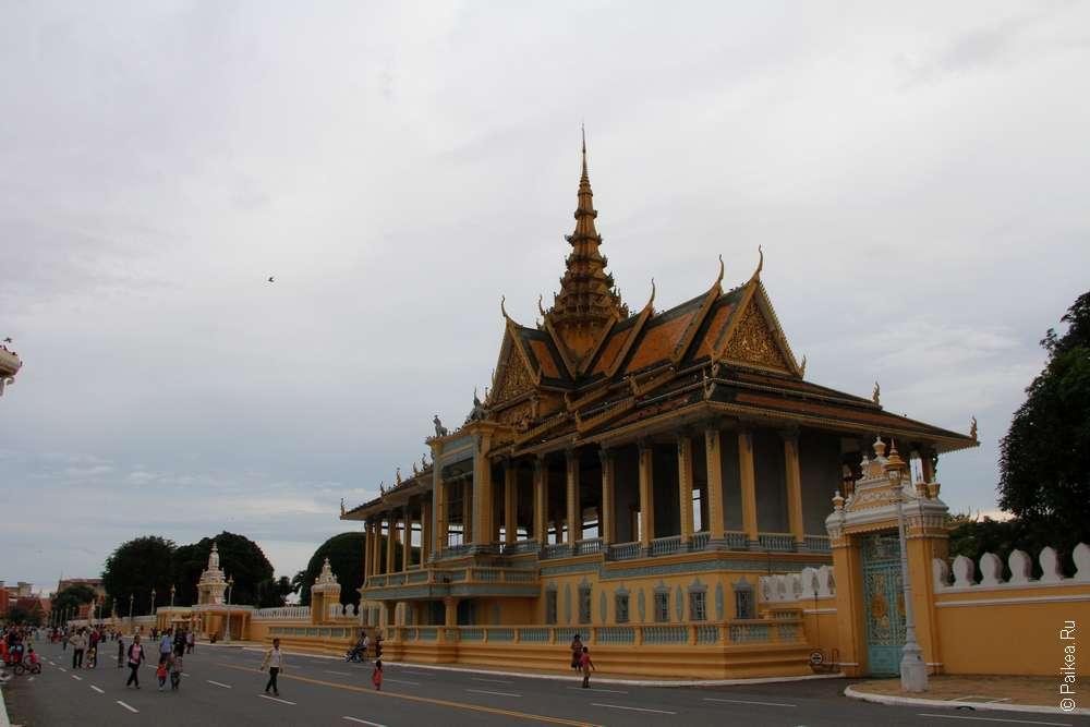 Пномпень Королевский дворец