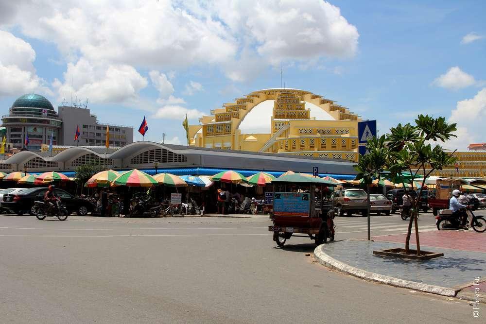 Пномпень рынок