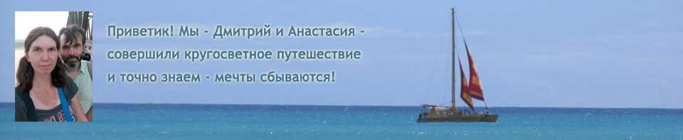 paikea.ru
